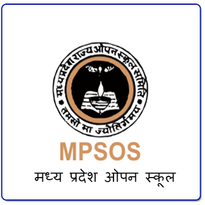 Mpsos 12th Exam Time Table 2018 Rrb Recruitment 2019