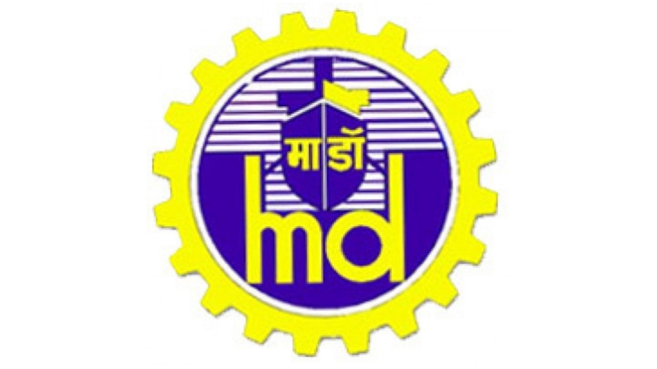 Mazagon Dock Recruitment 2018